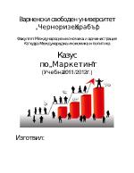 Конкурентоспособност на България