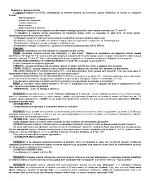 Примерни задачи на Еxcel