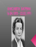 Елисавета Багряна - автобиография