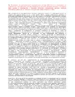 Възникване на допълнителната осигурителна система Мястото й в структурата на съвременните осигурителни системи