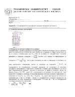 Определяне на специфичен топлинен капацитет на течност