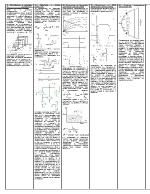 Машиностроене и електроника