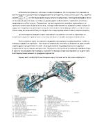 Курсова задача по Техническа експлоатация на транспорта 1