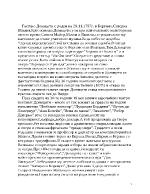 Доницети - биография и творчество