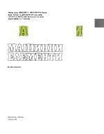 Учебник по машинни елементи МЕМ