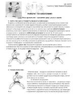 Анатомия на техника от бойни изкуства