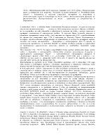 Предизвикателства пред епическия наратив след 1944 година Историческата проза и интересът към нацията