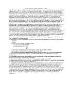 Установяване и оценка на незавършеното производство