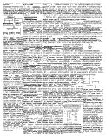 База данни - пищови
