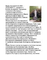 Биография на Александър Теодоров Балан
