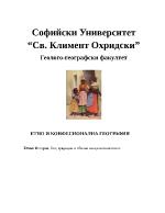 История бит традиции и обичаи на циганския етнос