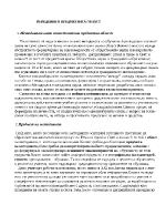 Методика на гражданското образование