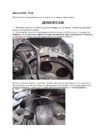 Двигател F3N 73 hp