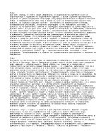 Проблема за човека и града в поезията на Христо Смирненски