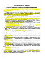 Теми по неврология по Шолтеков