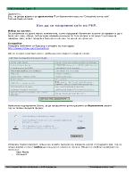 Как да си направим сайт на РНР
