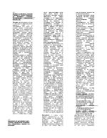 Развити въпроси по физика за Технически Университет София