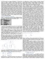 Принципи и процедури при синхронно мултиплексиране в SDH