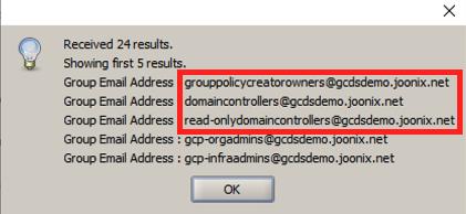 GCDS default search screenshot
