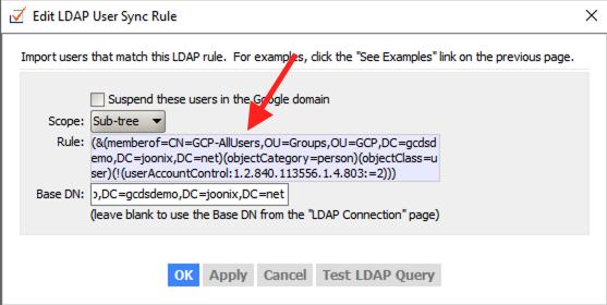 GCDS users all users memberOf screenshot