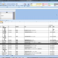 Windows 7のExcel 2007で複数ブックを別ウインドウで開く方法