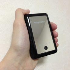 手のひらに収まるハイパワーなモバイルバッテリー!RAVPower RP-PB09 7800mAh レビュー