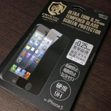 ゴリラガラス採用の液晶保護フィルム『CRYSTAL ARMOR』をiPhone 5に貼ってみた