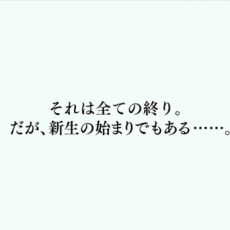 Before Meteor : FFXIV サントラ 本日発売