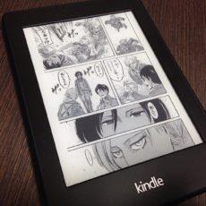 電子書籍を読むならこれ!新型Kindle Paperwhiteレビュー