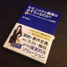 週間アクセスランキング(2013年11月9日〜11月15日)