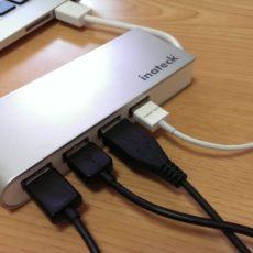 ひとつのポートを4つに拡張。MacBook AirやSurfaceにもピッタリなUSBハブ『Inateck USB3.0高速ハブ4ポート ケーブル収納型』レビュー