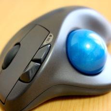 『Logicool ワイヤレストラックボール M570t』は一度使ったら手放せない快適マウス