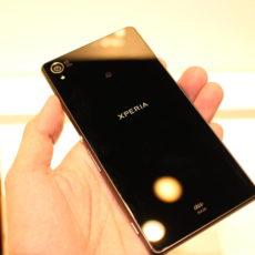 高級感のある4色をラインナップ。au版Xperia Z3(SOL26)の外観写真