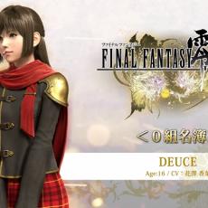 FF零式HDキャラクター紹介動画に「セブン」「ジャック」「デュース」追加