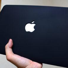 MacBook Proに黒いハードケース付けたらメッチャ格好良くなったので自慢するわ