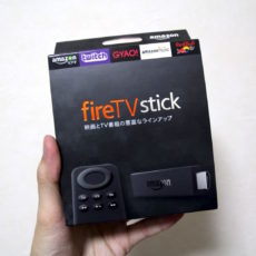 Fire TV Stickでリビングのしょぼいテレビが進化した話
