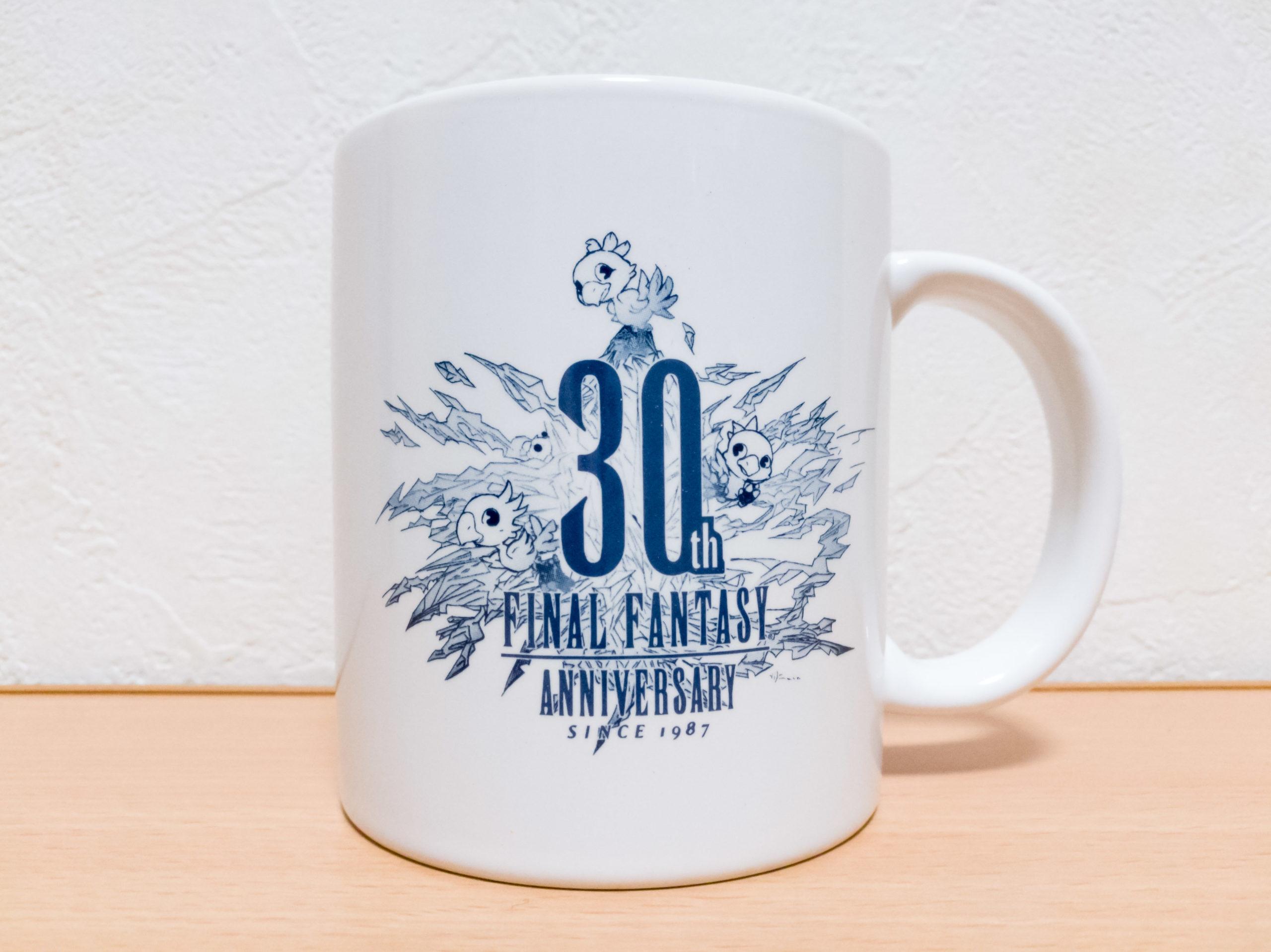 FF30周年記念マグカップを買った。今年はイベントやグッズが盛りだくさんだよ