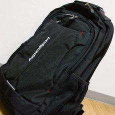 収納力抜群で丈夫なバックパック。長時間の移動でも疲れにくい『AspenSport AS-B26BLK』レビュー