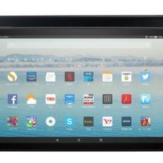 Amazon、フルHDになった10.1インチタブレット「Fire HD 10」を発表。プライム会員は4,000円引き