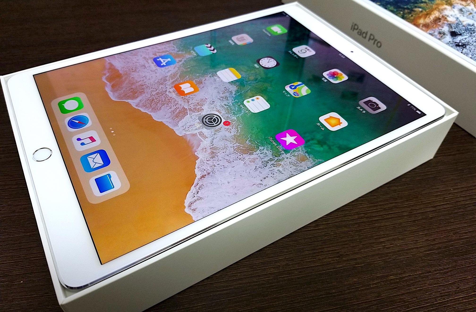 10.5インチiPad Pro買いました。最後まで第5世代iPadと迷った…