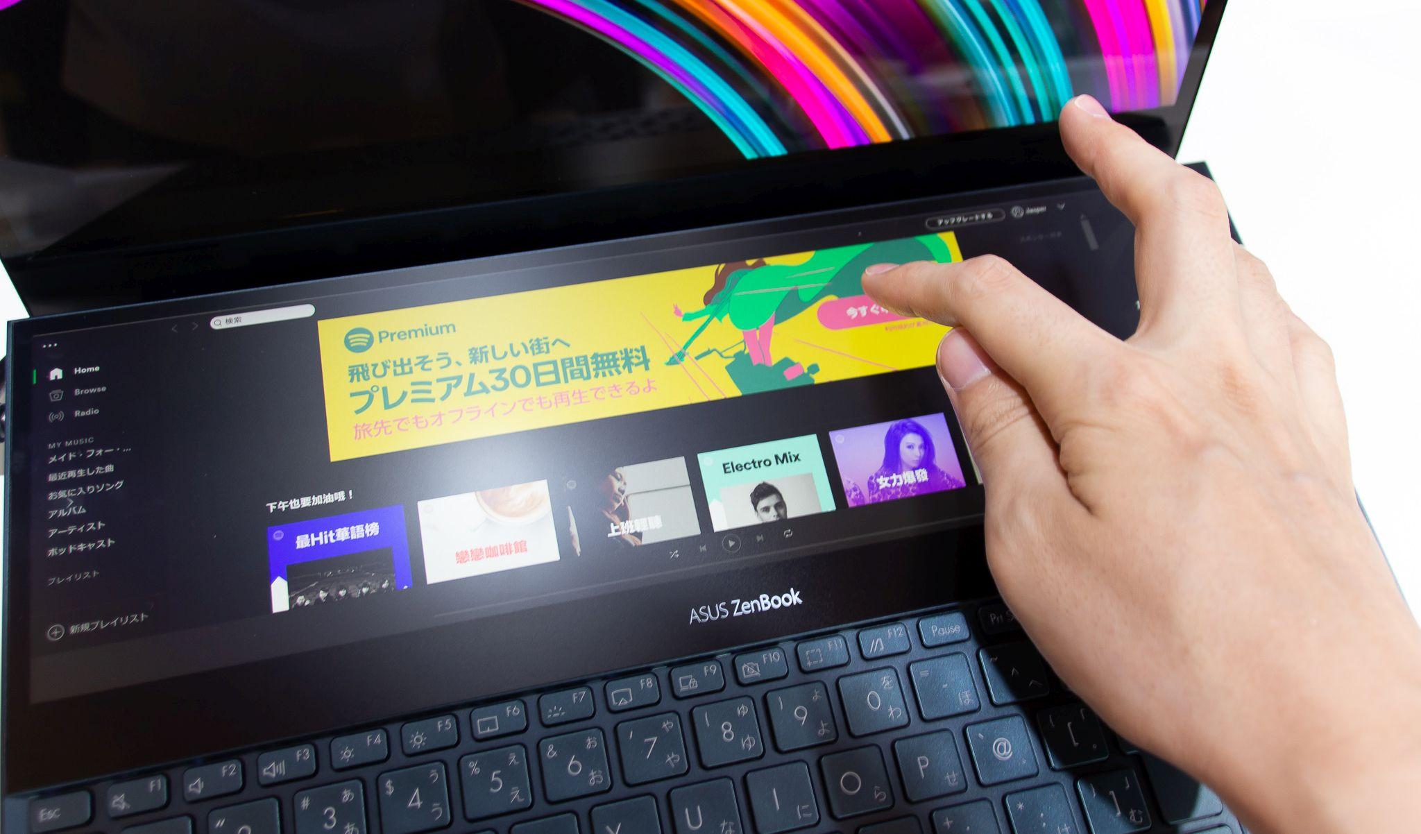 デュアル4Kディスプレイのワクワク感「ZenBook Pro Duo」タッチ&トライ