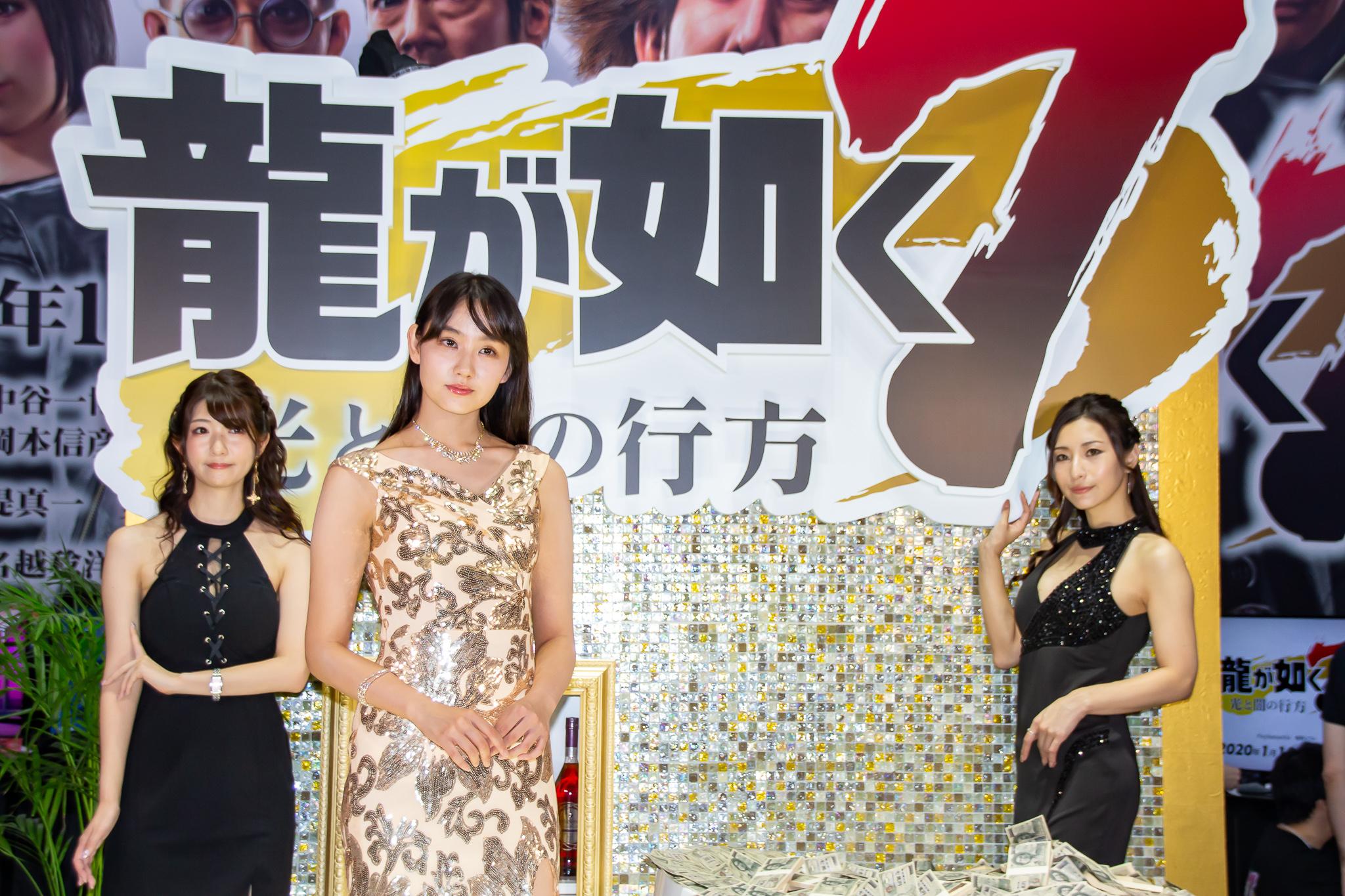 東京ゲームショウ2019 コンパニオンさん写真まとめ(セガゲームス/アトラス) #TGS2019