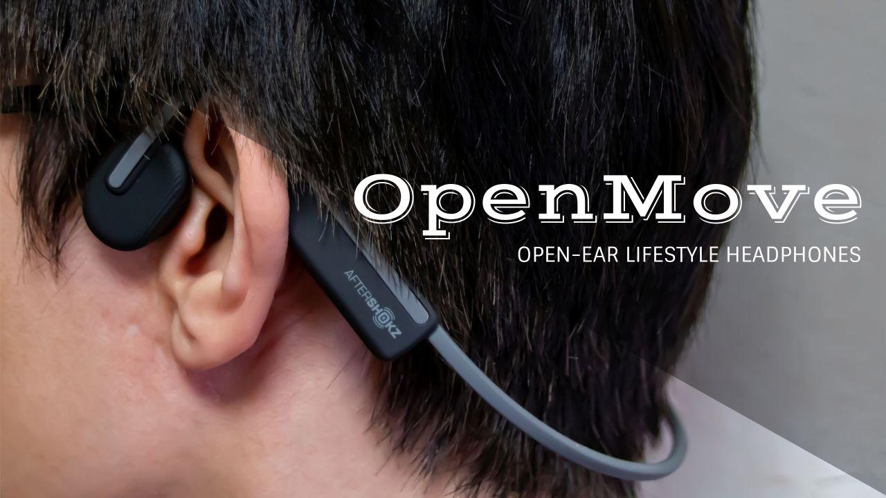 テレワークにおすすめ。耳を塞がない骨伝導ワイヤレスヘッドホン『AfterShokz OpenMove』レビュー