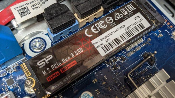CドライブのM.2 SSD(NVMe)を256GBから2TBに換装した