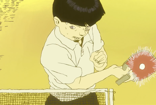 Ping Pong! The Animation