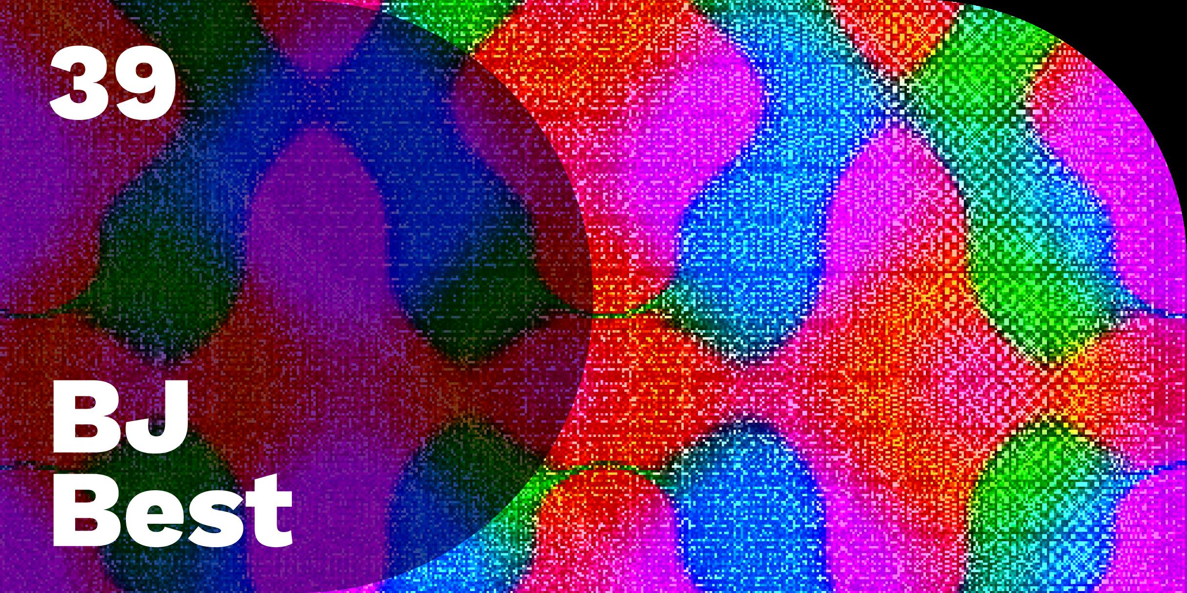 DN039_2x1
