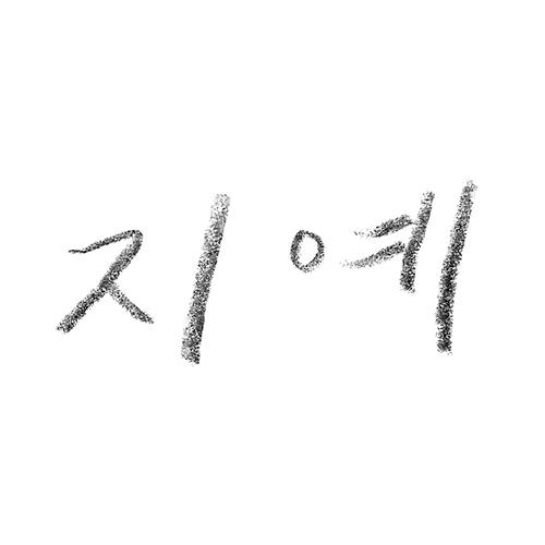 Jiye_kim_avatar.jpg