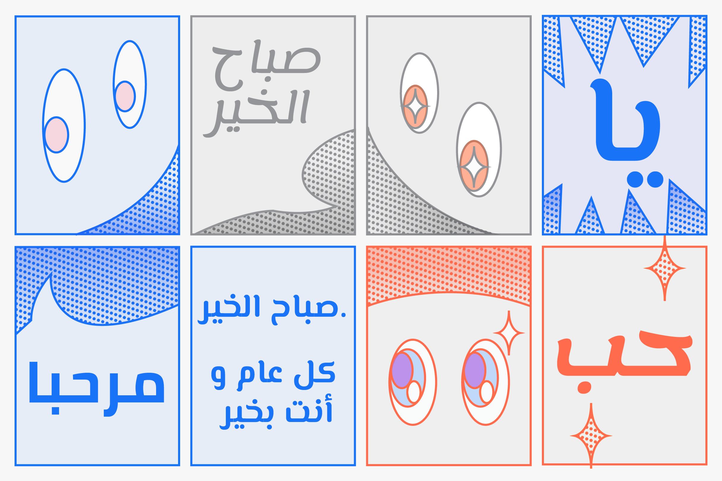 arabic-type_3x2.png