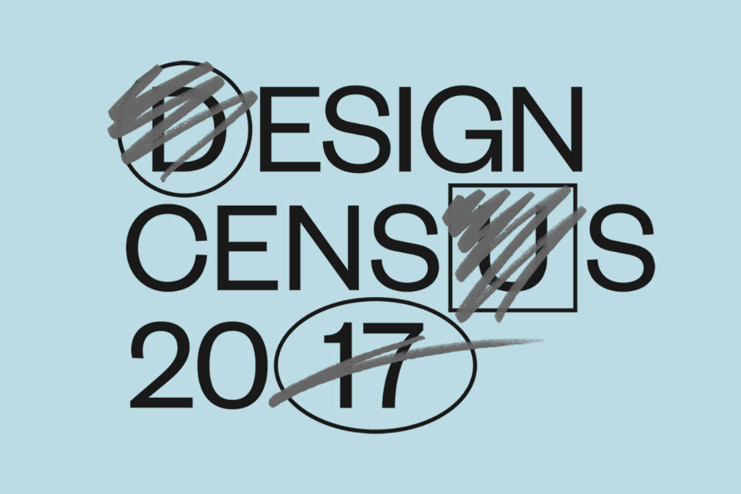 Get Counted In The 2017 Design Census
