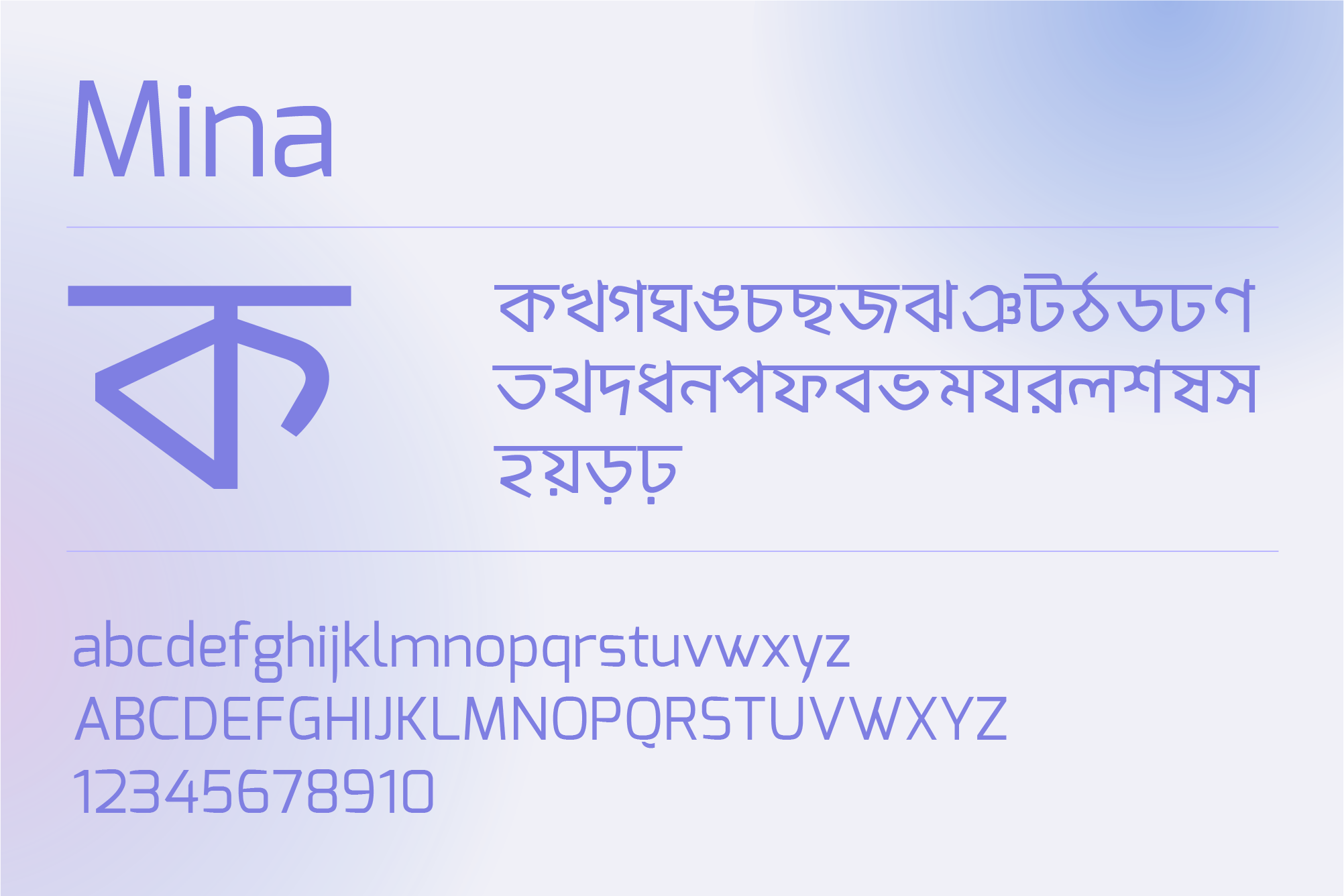 Mina A Latin And Bengali Typeface